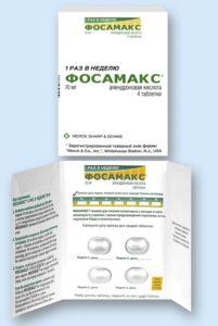 Внутри упаковки фосамакс