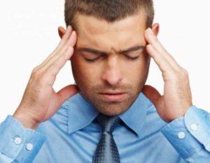 Побочные эффекты от седальгина