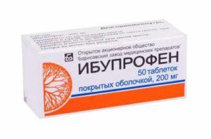 Лечение артрита ибупрофеном