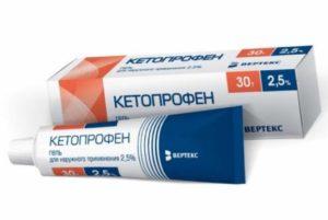 Лечение суставов мазью - кетопрофен