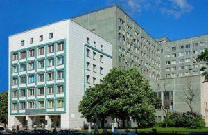Центр травматологии в Москве