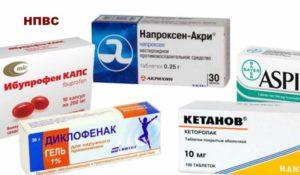 Аспирин кетанов