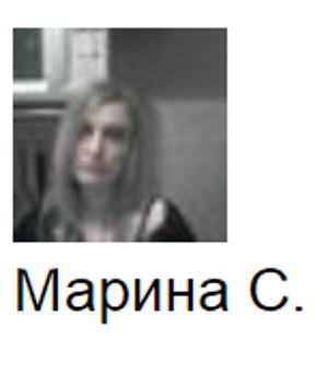 Отзыв о артрозане Марины С.