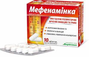Заменитель мефенаминовой кислоты