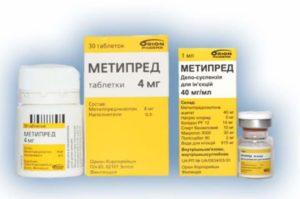 Лекарство от боли суставов - метипред