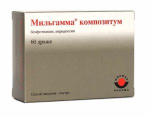 Коробка Мильгаммы