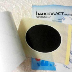 Внешний вид нанопласта