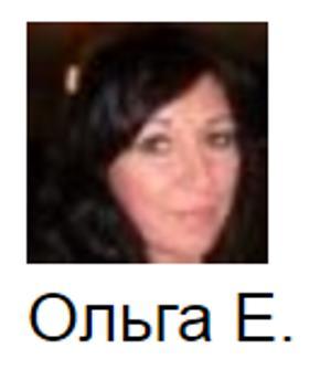 Отзыв о артрозане Ольги Е.