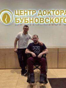 Парни после лечения в центре Бубновского