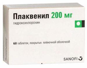 Лекарство от боли суставов - плаквенил
