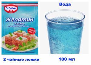 Желатин и вода