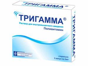 Аналог нейромультивита - тригамма