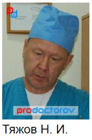 Отзыв о артрозане врача Тяжкова