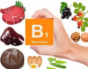 Продукты из группы витамина В1