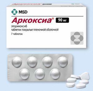 Лекарство от подагры - Аркоксиа