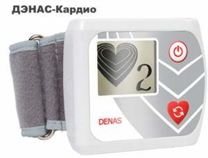 Модель аппарата Дэнас - кардио