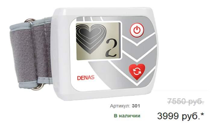 Стоимость кардио