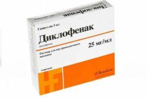Лекарство от подагры - Диклофенак