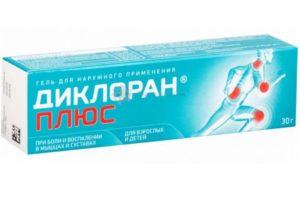 Лекарство от подагры - Диклоран