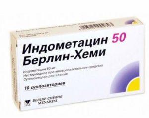 Препарат индометацина