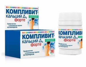 Кальцийсодержащий препарат - Компливит с кальцием и витамином Д3