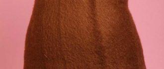 Пояс из шерсти верблюда