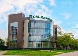 Здание СМ клиники