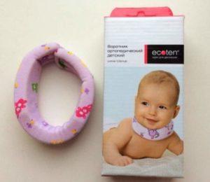 Вид шейного корсета для малышей