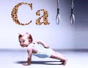 Ребенок и крепкие мышцы