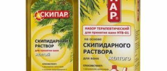Препарат Скипар