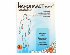 Изображение - Лечение растяжения мышц суставов nanoplast-forte-300x237