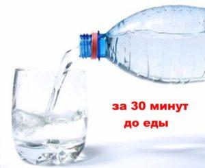 Как пить минералку