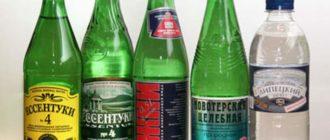 Бутылки минеральной воды