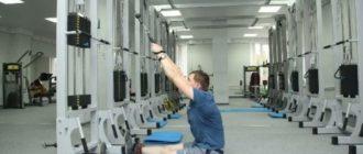 Центр для упражнений кинезотерапии