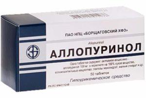 Лекарство от подагры - таблетки Аллопуринола