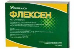 Лекарство от подагры - Флексен