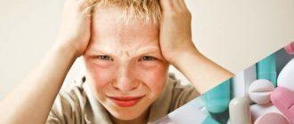 Мальчика мучает боль