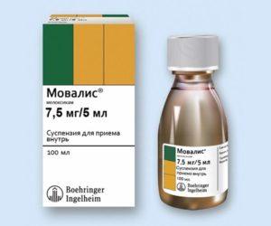 Медикаменты против спондилеза