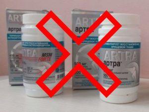 Противопоказания препарата артра