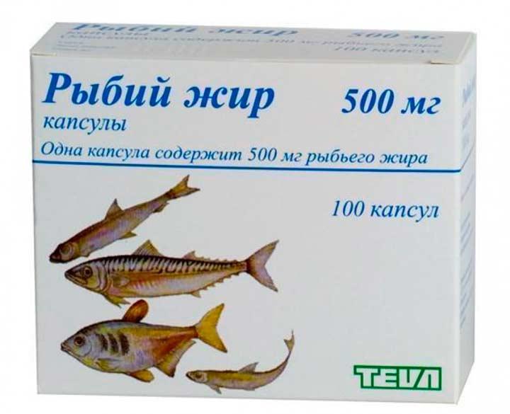 Рыбий жир фирмы Тева