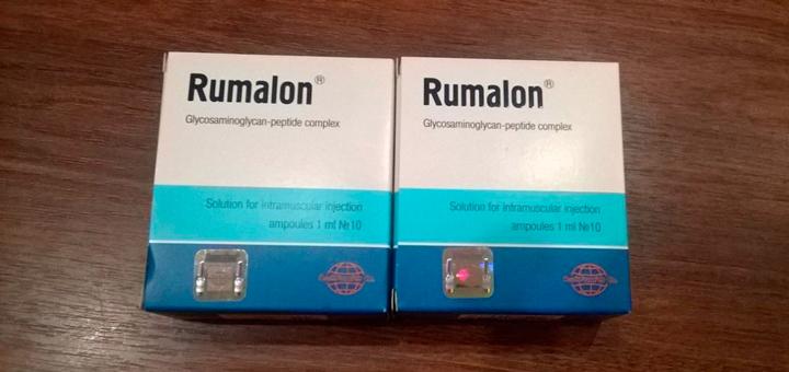 Румалон - аналог Доны