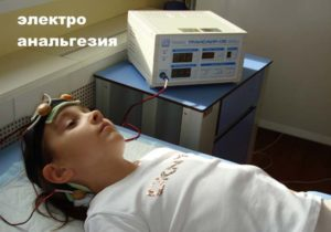 Острая боль при спондилоартрозе