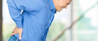 Существует ряд симптомов секвестрированной грыжи, на которые следует обратить внимание