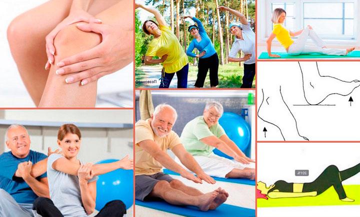 Гимнастика для лечения артрита