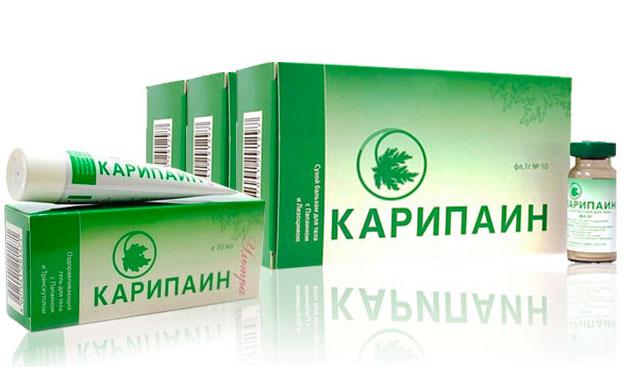 Карипаин выпускают в следующих формах